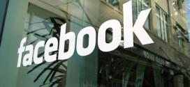 فيس بوك تعمل على إطلاق زر لمشاركة المحتوى من شبكتها على واتساب