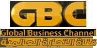 قناة التجارة العالمية GBC