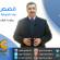 الحلقة السابعة من قصص نجاح رواد التجارة الالكترونية بقناة التجارة العالمية GBC
