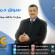 حلقة 1 من برنامج سوق دماغك بقناة التجارة العالمية GBC